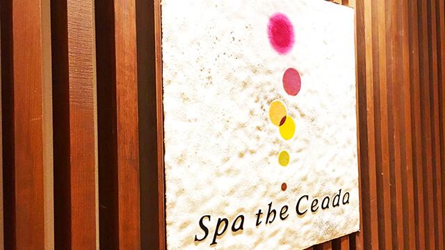 別府杉乃井ホテル「Spa the Ceada」