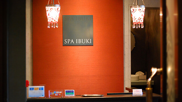 東京プリンスホテル「SPA IBUKI」